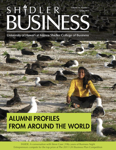Cover of Spring 2011 Issue