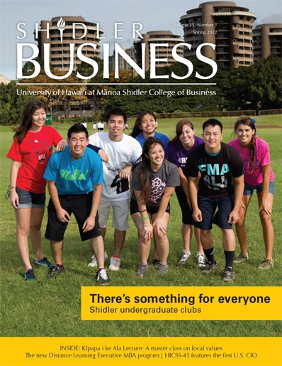Cover of Spring 2012 Issue