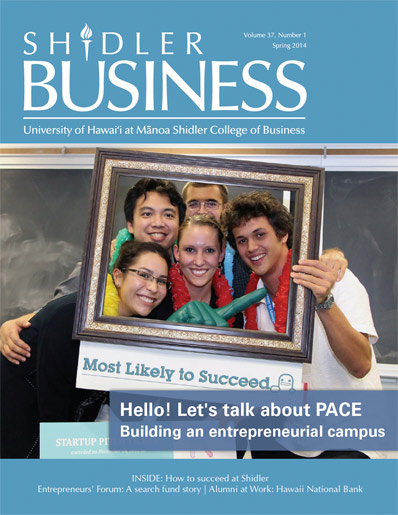 Cover of Spring 2014 Issue