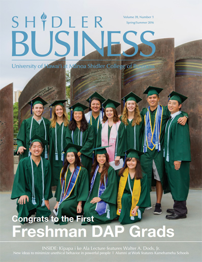 Cover of Spring/Summer 2016 Issue